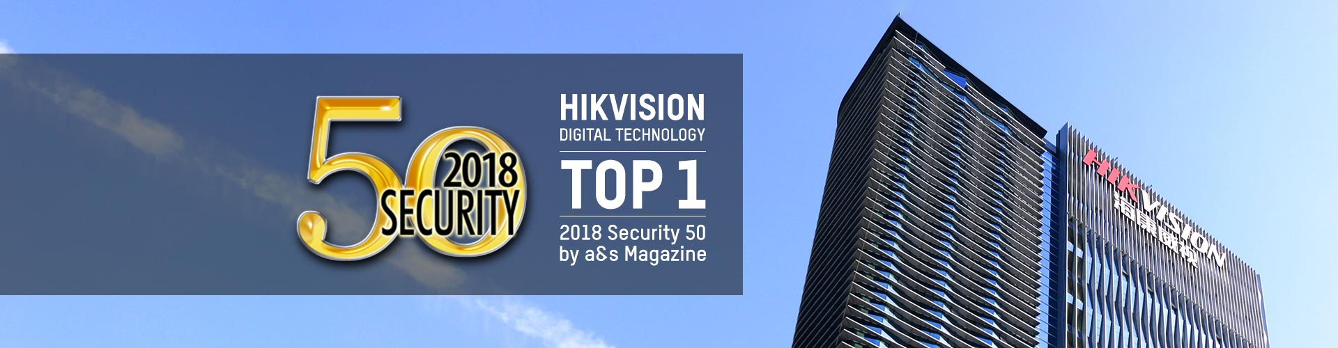 HIKVISION top 1 - Security 50